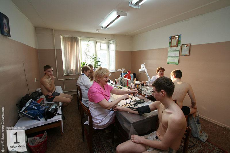 Подсмотренное фото медосмотров, смотреть групповую эротику онлайн